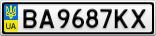 Номерной знак - BA9687KX