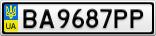 Номерной знак - BA9687PP