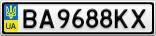 Номерной знак - BA9688KX