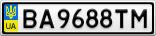 Номерной знак - BA9688TM
