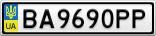 Номерной знак - BA9690PP