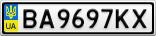 Номерной знак - BA9697KX