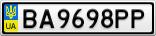 Номерной знак - BA9698PP