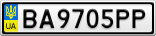 Номерной знак - BA9705PP