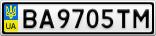 Номерной знак - BA9705TM