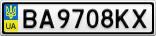 Номерной знак - BA9708KX