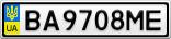 Номерной знак - BA9708ME