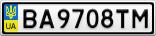Номерной знак - BA9708TM