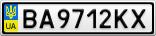 Номерной знак - BA9712KX