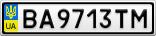 Номерной знак - BA9713TM