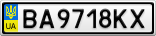 Номерной знак - BA9718KX