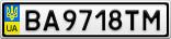 Номерной знак - BA9718TM
