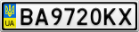 Номерной знак - BA9720KX