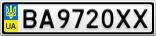 Номерной знак - BA9720XX