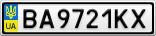 Номерной знак - BA9721KX