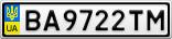 Номерной знак - BA9722TM