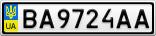 Номерной знак - BA9724AA