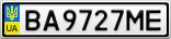 Номерной знак - BA9727ME