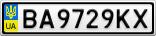 Номерной знак - BA9729KX