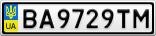Номерной знак - BA9729TM