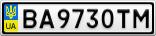 Номерной знак - BA9730TM