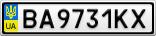 Номерной знак - BA9731KX