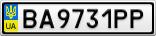 Номерной знак - BA9731PP