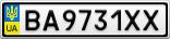 Номерной знак - BA9731XX