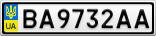 Номерной знак - BA9732AA