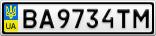 Номерной знак - BA9734TM