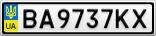 Номерной знак - BA9737KX