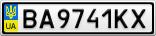 Номерной знак - BA9741KX