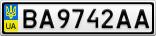 Номерной знак - BA9742AA