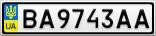 Номерной знак - BA9743AA