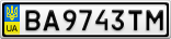 Номерной знак - BA9743TM