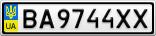 Номерной знак - BA9744XX