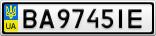 Номерной знак - BA9745IE