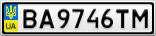 Номерной знак - BA9746TM