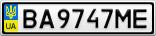 Номерной знак - BA9747ME