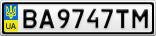 Номерной знак - BA9747TM