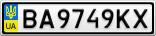 Номерной знак - BA9749KX