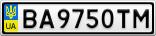 Номерной знак - BA9750TM