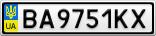 Номерной знак - BA9751KX