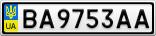 Номерной знак - BA9753AA