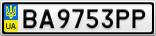 Номерной знак - BA9753PP