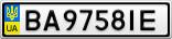 Номерной знак - BA9758IE
