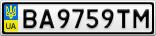 Номерной знак - BA9759TM