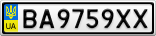 Номерной знак - BA9759XX