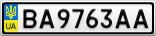 Номерной знак - BA9763AA