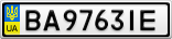 Номерной знак - BA9763IE